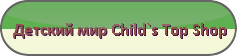 childstopshop