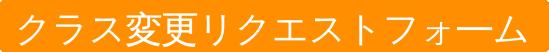 https://docs.google.com/a/miamieikaiwa.jp/forms/d/e/1FAIpQLScqs5HvS6tZLXY8am91NFhO8qhi9nws15wXEcON_fHzBM0mAw/viewform?c=0&w=1