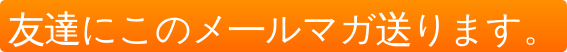 http://us11.forward-to-friend.com/forward?u=aac4b8a93be74afe3409c34cf&id=36f6b50171&e=