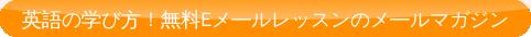 https://sites.google.com/site/mrjohnsenglishclass/home/campaigns/MKLEN/japanese/MKLEN-HP00J
